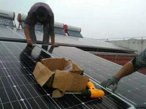 10kw 10000watt toit facile d'installation du système solaire photovoltaïque pour utilisation à domicile