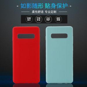 Ультра тонкий жидкость силиконовый чехол для мобильного телефона Samsung S10 Плюс