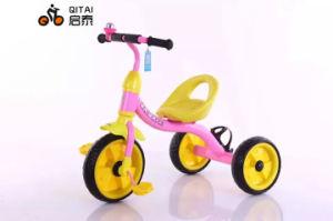 Simplsデザイン赤ん坊の三輪車、子供の三輪車、赤ん坊のサイクル