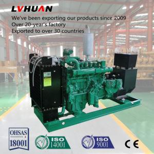 最もよい生物量のガスの発電機の価格の木製の餌の発電機の販売のための木製のガスの発電機