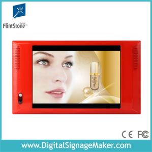 10의  스크린을 광-고해 상점 선반 미디어 플레이어 LCD