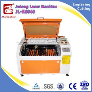 Fabrik direkter am meisten benutzter CO2 Laser-Stich und Ausschnitt-Maschine mit bestem Preis