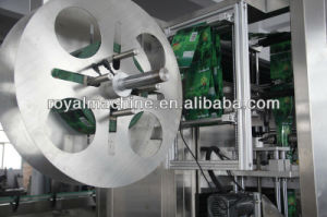 中国の製造業者の高速袖の分類機械