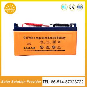 高品質の電池のポーランド人のコントローラが付いている太陽街灯