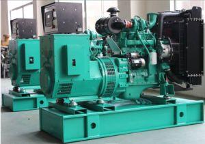 Commerce de gros 550kw générateur diesel avec moteur Cummins