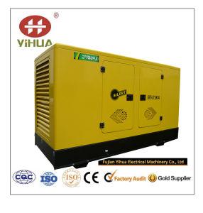 gruppo elettrogeno diesel sano di Ricardo Weifang Tianhe della prova 37.5kVA