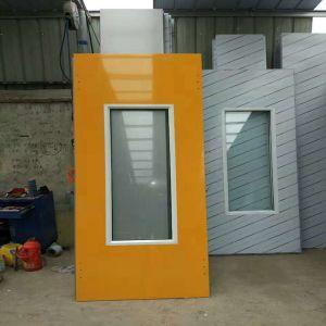 Verschiedenen hohen Abnahme-Beschichtung-Raum für Verkauf multiplizieren
