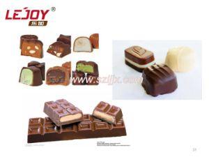 大きい中央チョコレート沈殿し、形成ライン