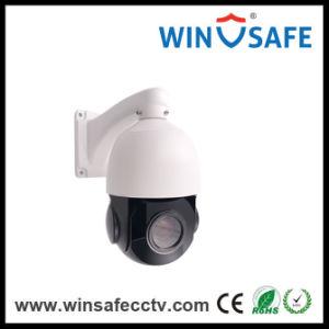 La IP de red PTZ de tamaño mini cámara domo IP de la cámara de infrarrojos