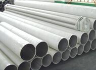 Nahtloses Stahlrohr -3