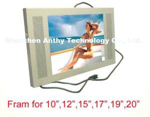 선수 (ATD17HS)를 광고하는 LCD 17 인치