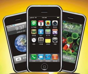 Smartphone (ZC-G8022601)