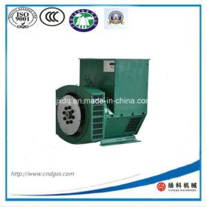 100kw inizio elettrico Altenator, generatore con il &CE del ATS