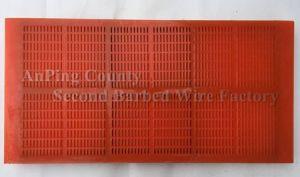 고품질 폴리우레탄 체판