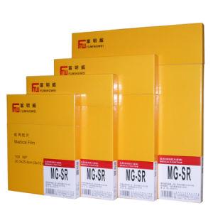 慣習的な医学のx線フィルム12x15のインチのぬれたフィルムの緑の敏感なx
