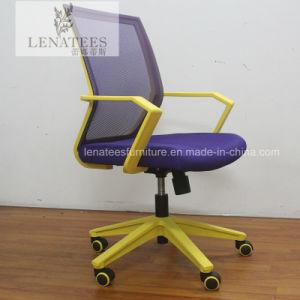 a923 nouveau modle de chaise de bureau excutif - Modele De Chaise