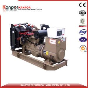 generatore elettrico silenzioso di potere diesel di 200kw/250kVA Weichai Ricardo