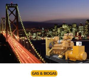 En espera de 500kw Primer 400kw generador de gas natural de biogás para la Cría/Alcohol Planta/fábrica de almidón