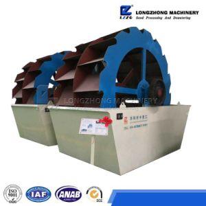 중국에 있는 직업적인 모래 씻기 또는 세탁기 기계 가격