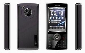 Telefono mobile Hondu (C750)