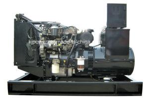 50Hz 30kVA Perkins Engine이 강화하는 디젤 엔진 발전기 세트