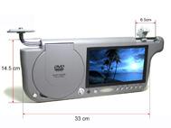 차양판 DVD 감시자 (FIC-777)