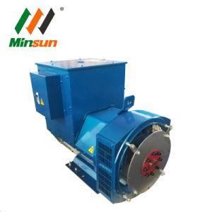 alternatore elettrico senza spazzola 240V di 100kw 125kVA con il contenitore di strumento