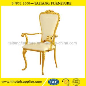 宴会のための良質の普及した椅子
