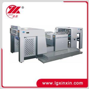 Papier automatique machine à gaufrer Yw-105e