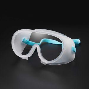 Duplo sistema de luzes de nevoeiro óculos de proteção, óculos de segurança, óculos Splash-Proof
