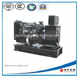 Dieselgenerator der Energien-48kw/60kVA mit Perkins-Motor