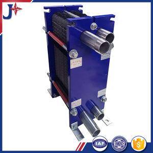 Sostituire lo scambiatore di calore del piatto di M3/M6/M6m/M10/M15/M20/Mx25/M30/Clip 3/Clip6/Clip8/Clip10/Ts6/Tl6/T20/T20/Ts20/316L, scambiatore di calore