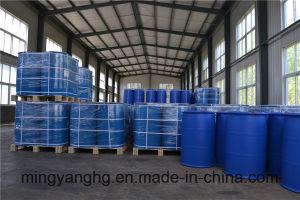 14%/5 Chloro 2メチル4 Isothiazolin 3 One/Isothiazolinone/Fungicide 2682-20-4/Cmit/Mit
