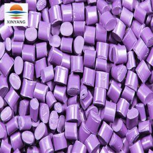 PPのPEのプラスチック原料の紫色のMasterbatchの射出成形