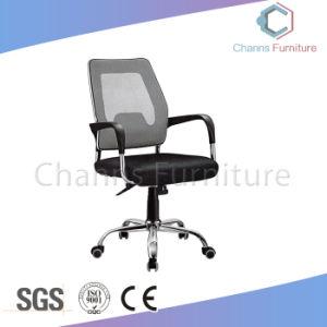古典的なオフィス用家具ファブリックスタッフのコンピュータの椅子