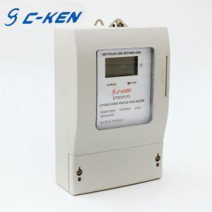 Dts7171 электронный счетчик энергии3 Фаза 4 провод высокой точностью 3х220/380V