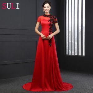 A Line High Neck Lace Evening Dress (SL-3016)
