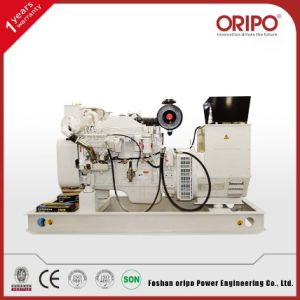 Aprire il tipo generatore diesel di energia elettrica di 30kw con Cummins Engine