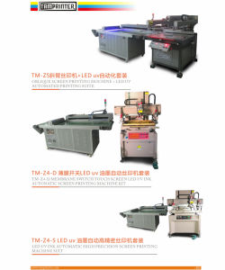 プラスチック非常に薄いシートのクリーンルームスクリーンの印字機およびLEDのドライヤー