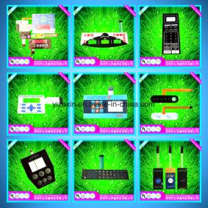Yizexinのカスタム軽量および耐久の接触パネルスイッチキーボード