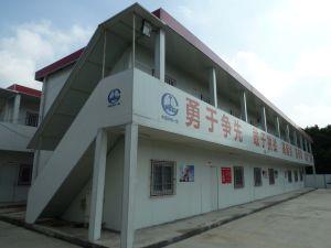 Estructura de acero de la luz de la construcción de un edificio de oficinas prefabricadas