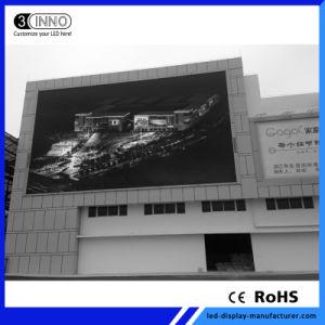 P3.91mm haute luminosité pleine couleur Outdoor plein écran LED de couleur