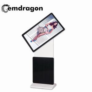 밑바닥 가격 LED 디지털 Signage의 옥외 광고 선수 교체 지면 대 전시 43 인치 LCD 광고 선수