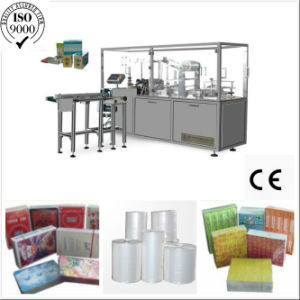 食糧のための自動真空パックの機械装置のフィルム機械