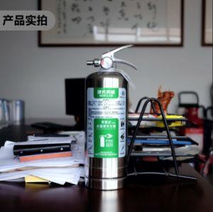 Estintore portatile con il cilindro dell'acciaio inossidabile