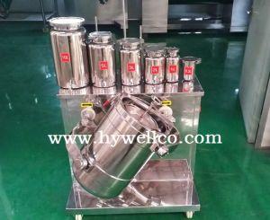 1L/5L/10L粉のミキサーの/Granulesの混合機械か交換可能なホッパーまたは実験室のミキサー/Blender
