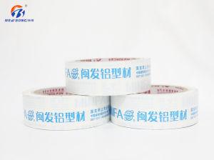 Películas de PVC de polietileno para la sección de aluminio