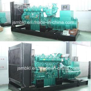 Yuchai 700kw/ 875kVA Groupe électrogène Diesel prix de fabrication