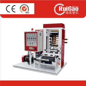 Tipo mini de alta velocidade de HDPE LDPE, LLDPE PE película de plástico máquina de fazer do Rolo de sopro