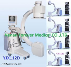 熱い販売移動式小型CアームX光線機械価格